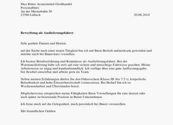 Prämie 12+ Bewerbung Kinderpflegerin, Cant Wait Productions