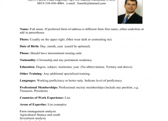 Oben Chic Resume Sample, Us Universities In American Resume Samples Cv Format, American Universities